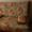 Диван-кровать б/у #529297
