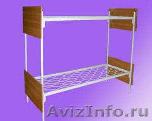 Двухъярусные металлические кровати, трёхъярусные металлические кровати. дёшево - Изображение #4, Объявление #1478958