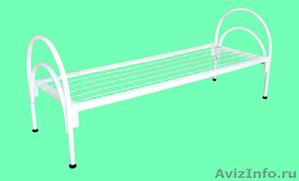 Двухъярусные металлические кровати, трёхъярусные металлические кровати. дёшево - Изображение #1, Объявление #1478958