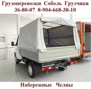 Перевозка холодильника Транспорт Грузчики - Изображение #1, Объявление #513108