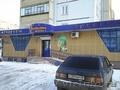 Продается магазин 150 кв.м г. Альметьевск