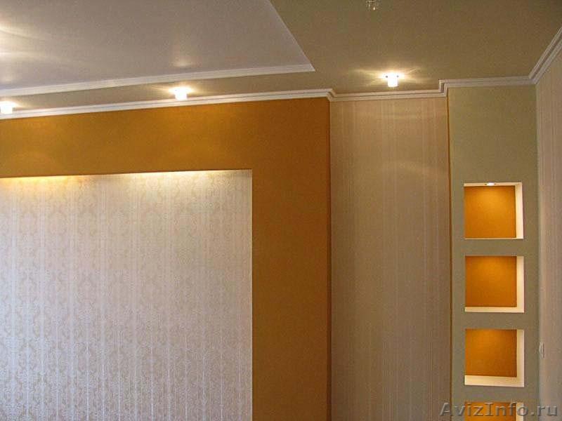 peinture plafond technique colombes demande de devis. Black Bedroom Furniture Sets. Home Design Ideas