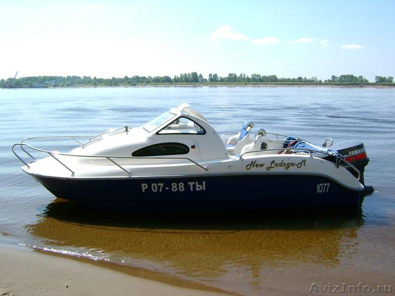 куплю б у лодку в набережных челнах