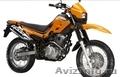 Мотоцикл STRIKE 250