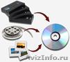 Оцифровка Видеокассет с последующей записью на DVD