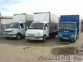 Грузоперевозки: газели и др. авто+Грузчики переезды,  вывоз мусора 89600736408