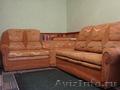 Продаю угловой диван и кресло,  б/у