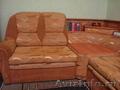 Продаю угловой диван и кресло, б/у - Изображение #4, Объявление #633931