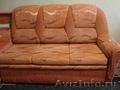 Продаю угловой диван и кресло, б/у - Изображение #5, Объявление #633931