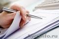Допуски СРО,  регистрация и ликвидация предприятий,  лицензирование