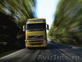 Служба грузчиков и грузового транспорта