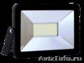 Прожектор светодиодный СДО-5-50 серии PRO 50Вт 230В 6500К 3750Лм IP65